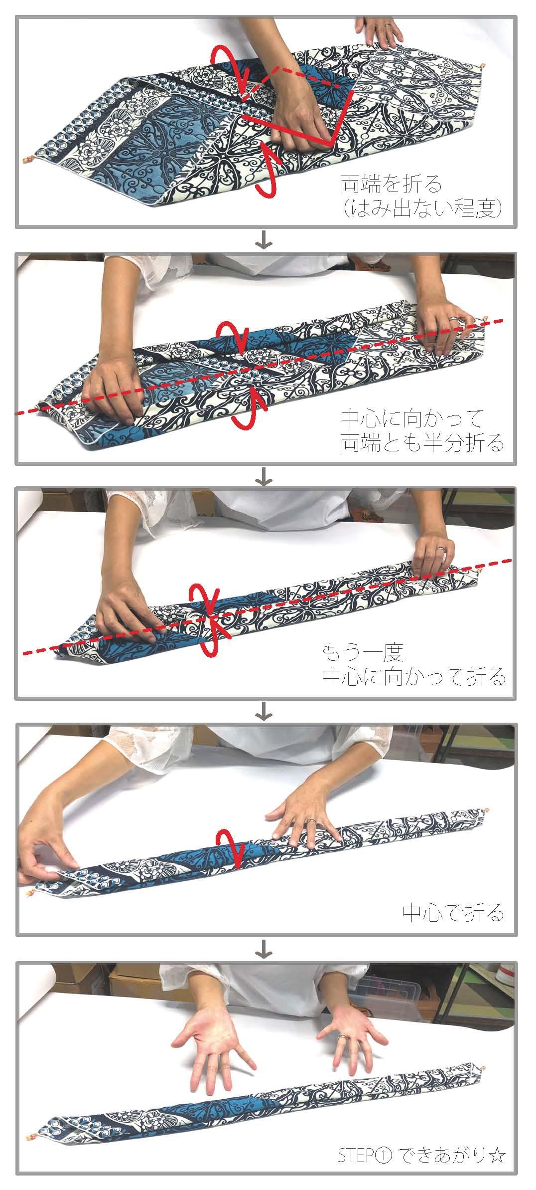 STEP① 基本の折り方 『バイアス』 折り
