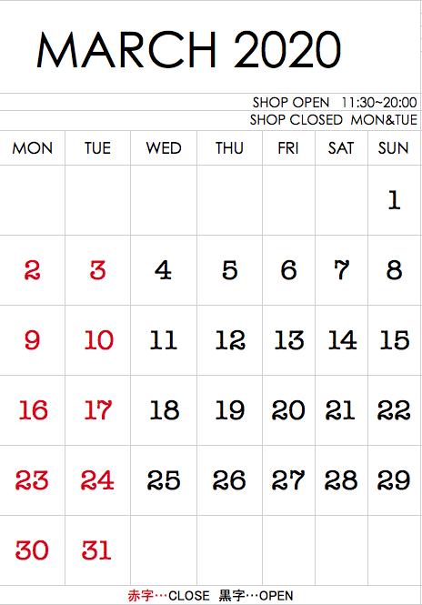 ROBITA'S 3月営業日カレンダー