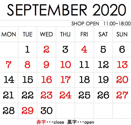 9月 ロビタ鵠沼海岸店 営業日のお知らせ