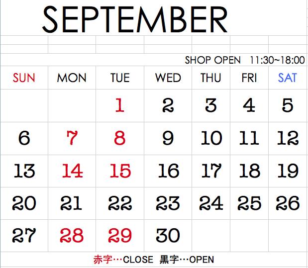9月 ROBITA'S 営業日のお知らせ